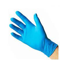 Honeywell Nitrile Gloves