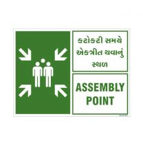 Assembly Point in English and Gujarati Sign