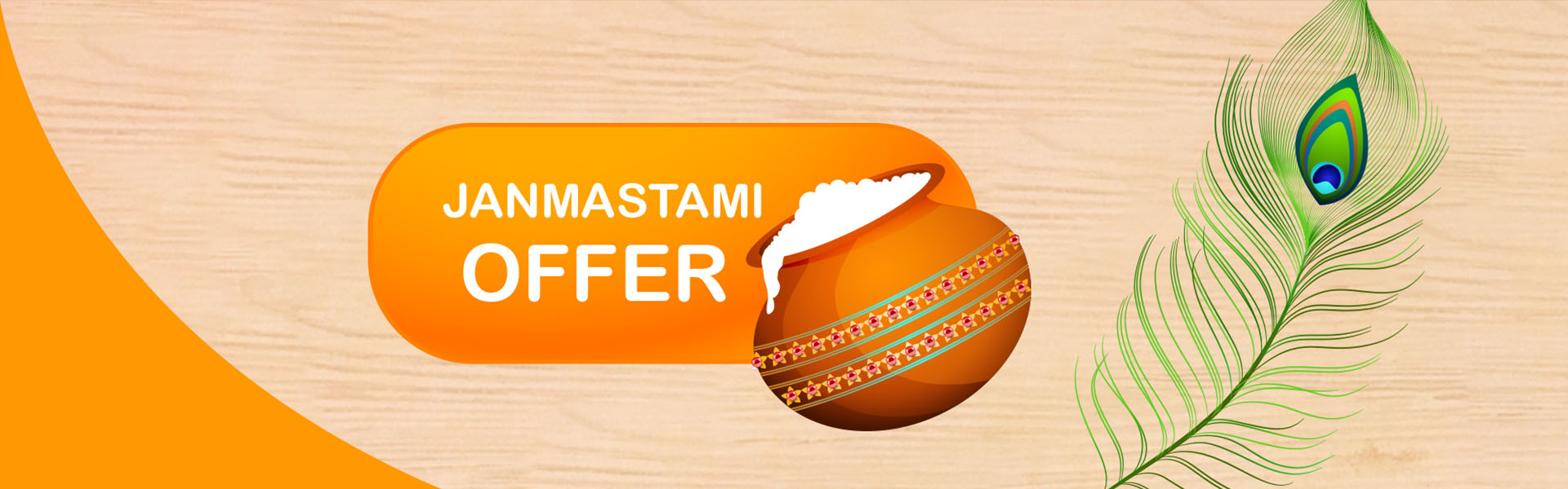 Janmastami offer
