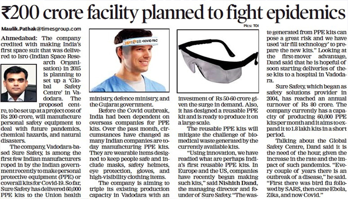 200 crore facility planned